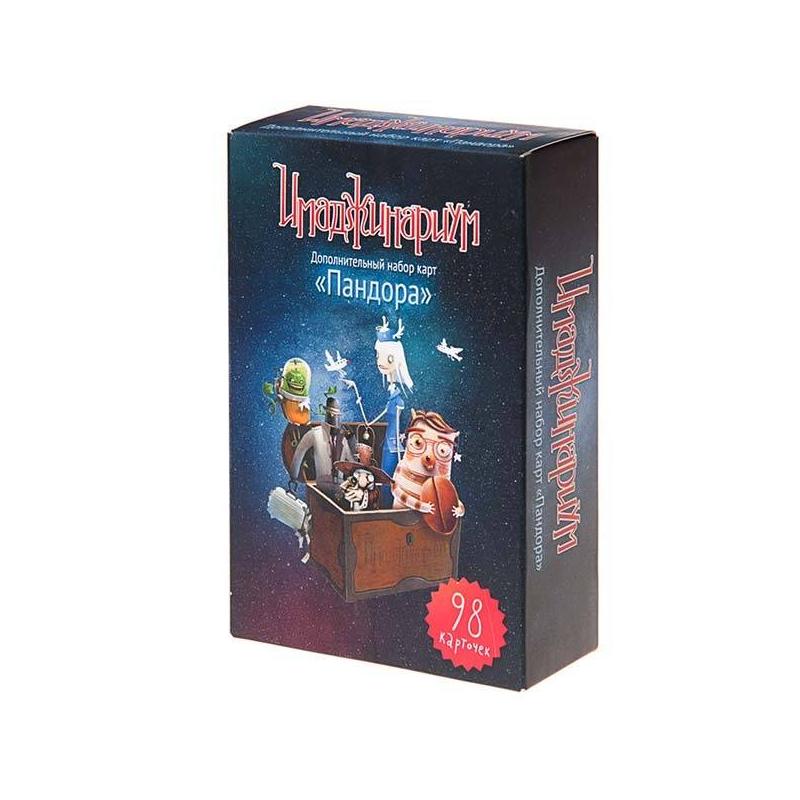 Stupid Casual Дополнительный набор Пандора к игре Имаджинариум настольная игра stupid casual имаджинариум пандора 11741