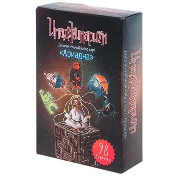 Дополнительный набор Ариадна к игре Имаджинариум