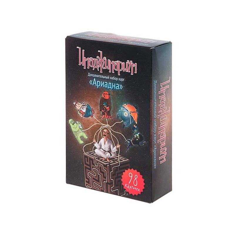 Stupid Casual Дополнительный набор Ариадна к игре Имаджинариум настольные игры имаджинариум stupid casual дополнительный набор одиссея