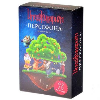 Дополнительный набор Персефона к игре Имаджинариум