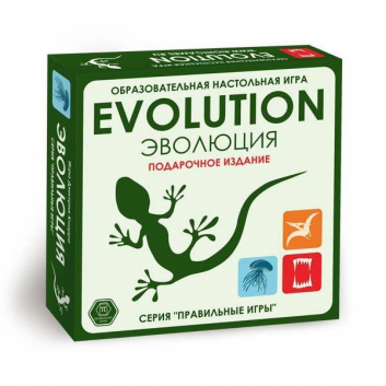 Игрушки, Настольная игра Эволюция Подарочный набор Правильные игры , фото