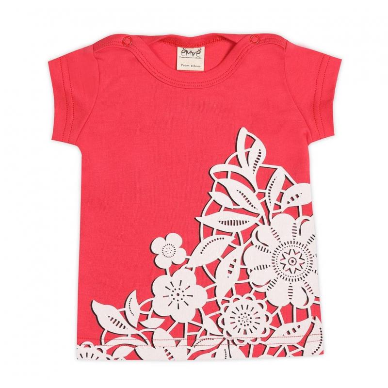 ФутболкаФутболка коралловогоцвета марки Ёмаё для девочек.<br>Стильная футболка с коротким рукавом выполнена из чистого хлопка, дополнена кнопочными застёжками на плечевом шве для удобства передевания малышки. Модель украшена принтом в виде цветов из кружева.<br><br>Размер: 18 месяцев<br>Цвет: Коралловый<br>Рост: 86<br>Пол: Для девочки<br>Артикул: 649818<br>Страна производитель: Россия<br>Сезон: Весна/Лето<br>Состав: 100% Хлопок<br>Бренд: Россия<br>Вид застежки: Кнопки