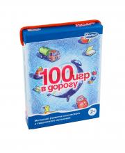 Набор карточек 100 игр в дорогу Голубой выпуск Умница