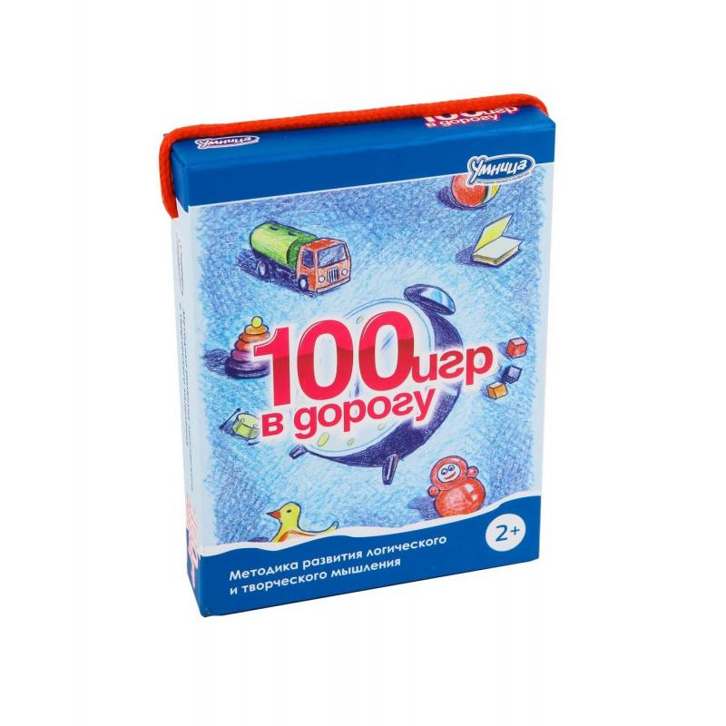 Умница Набор карточек 100 игр в дорогу Голубой выпуск комплект умница 100 игр в дорогу выпуск 1 зеленый 0807
