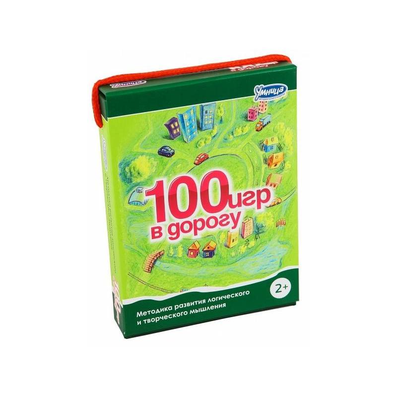 Умница Набор карточек 100 игр в дорогу Зеленый выпуск комплект умница 100 игр в дорогу выпуск 1 зеленый 0807