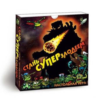 Игрушки, Настольная игра Стань суперзлодеем Правильные игры 658347, фото
