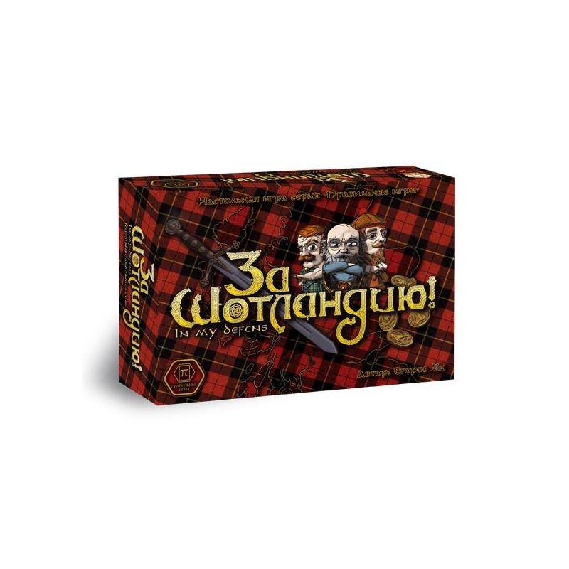 Правильные игры Настольная игра За Шотландию!