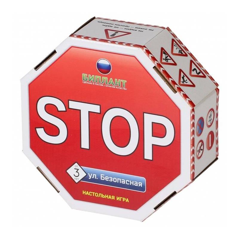 Биплант Настольная игра Улица Безопасная плакаты и макеты по правилам дорожного движения где купить в спб