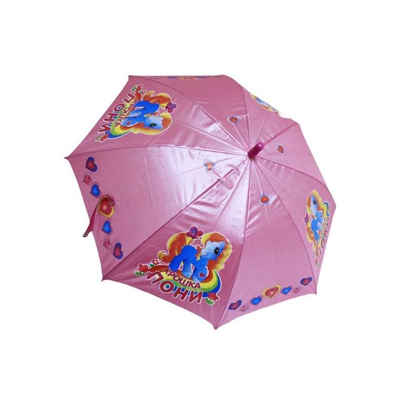Зонт Крошка Пони