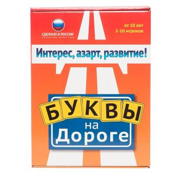 Игрушки, Настольная игра Буквы на дороге Биплант 658366, фото