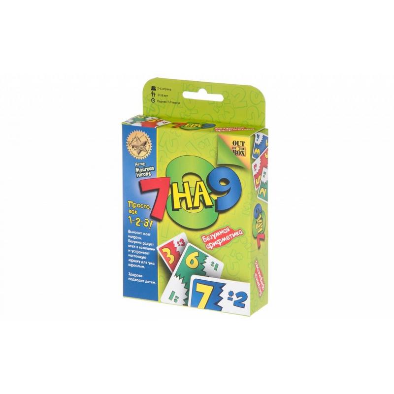 Настольная игра 7 на 9Настольная игра 7 на 9 марки Magellan.<br>Увлекательная игра является локализацией игры7 ate 9. Задача игры состоит в том, чтобы остаться без карт и как можно быстрее. Простая и очень интересная игра доставит массу веселья. С игрой ребенок будет развивать навыки счета.<br>Комплектация:73 карты с цифрами, инструкция.<br>Количество игроков: 2-4.<br>Рекомендовано для детей от 8 лет.<br><br>Возраст от: 8 лет<br>Пол: Не указан<br>Артикул: 658403<br>Бренд: Россия<br>Страна производитель: Россия<br>Размер: от 8 лет