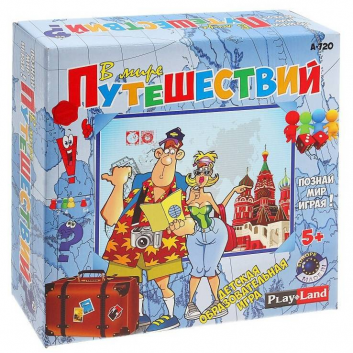 Настольная игра В мире путешествий