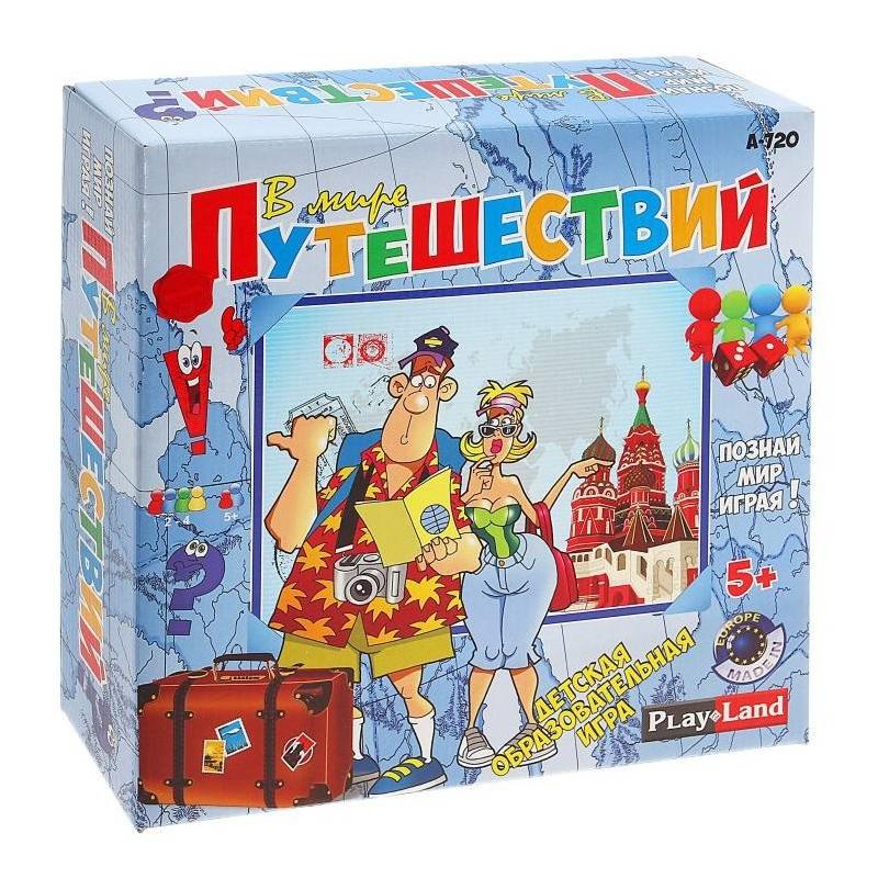 PlayLand Настольная игра В мире путешествий playland настольная игра в мире животных