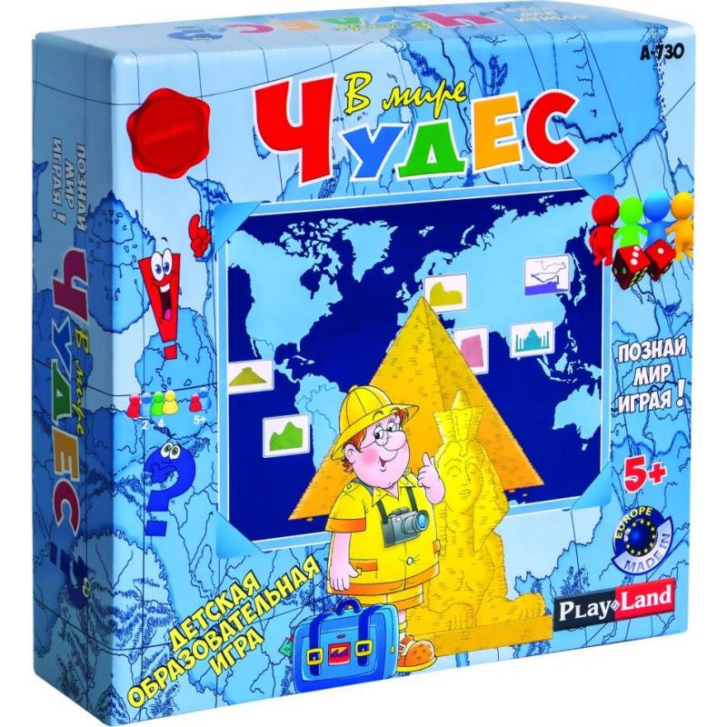PlayLand Настольная игра В мире чудес playland настольная игра в мире животных