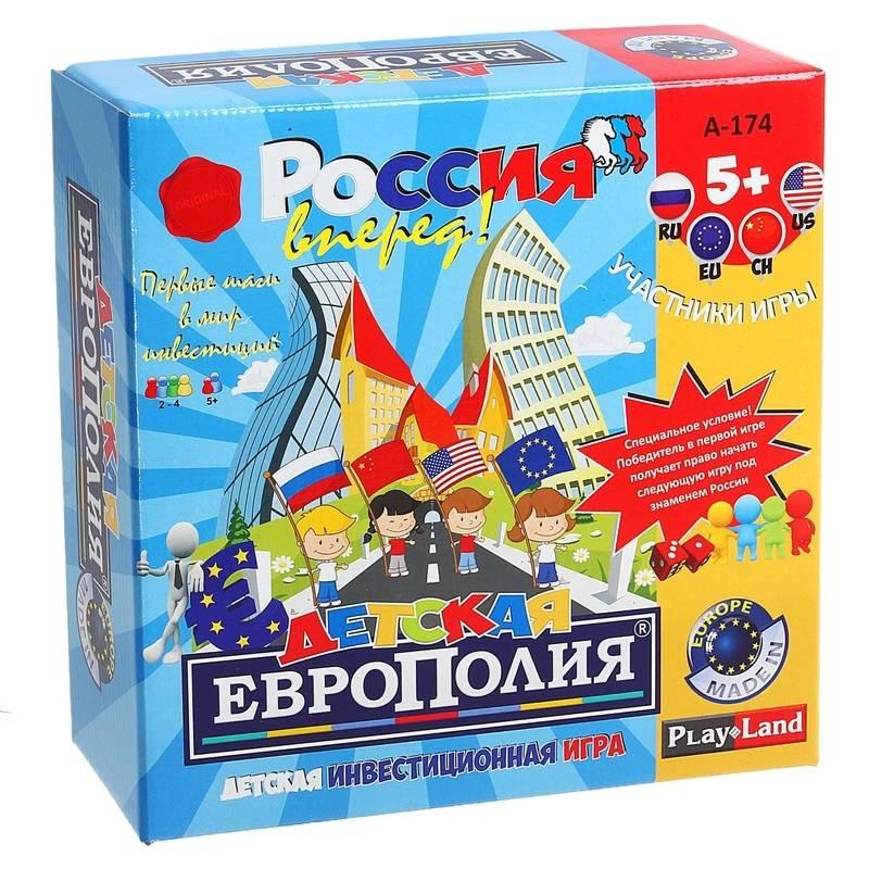 PlayLand Настольная игра Детская европолия настольная игра логическая playland детская европолия a 174