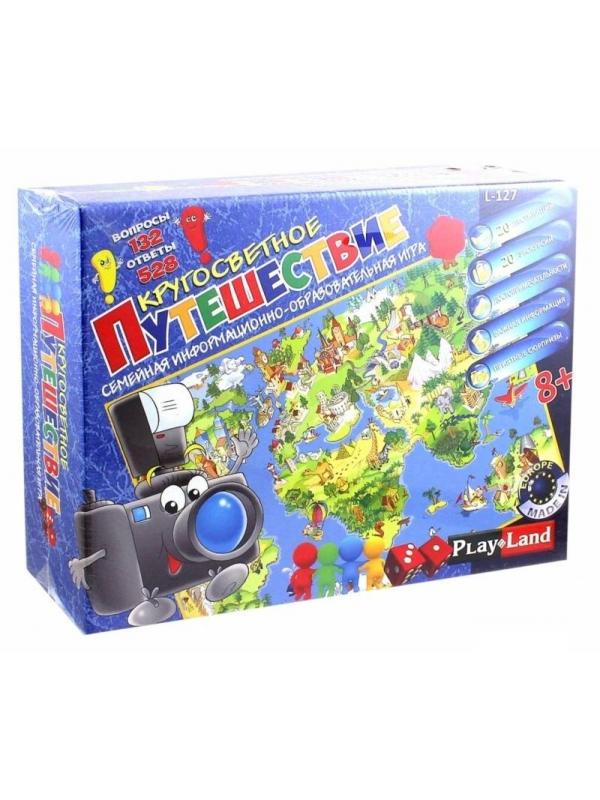 Настольная игра Кругосветное путешествие PlayLand