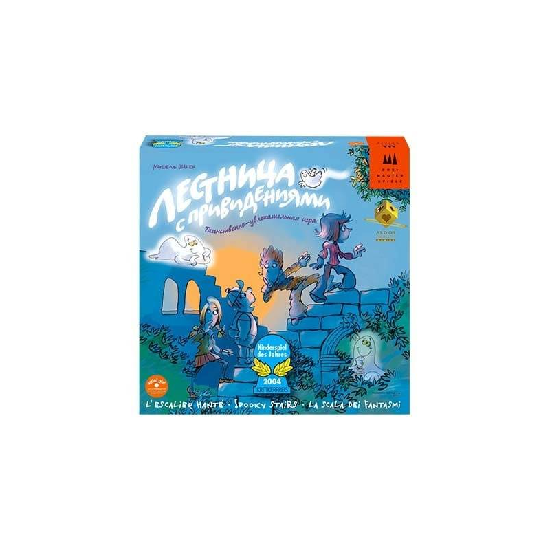Schmidt Настольная игра Лестница с привидениями рубашка в клетку quiksilver motherflyfla black