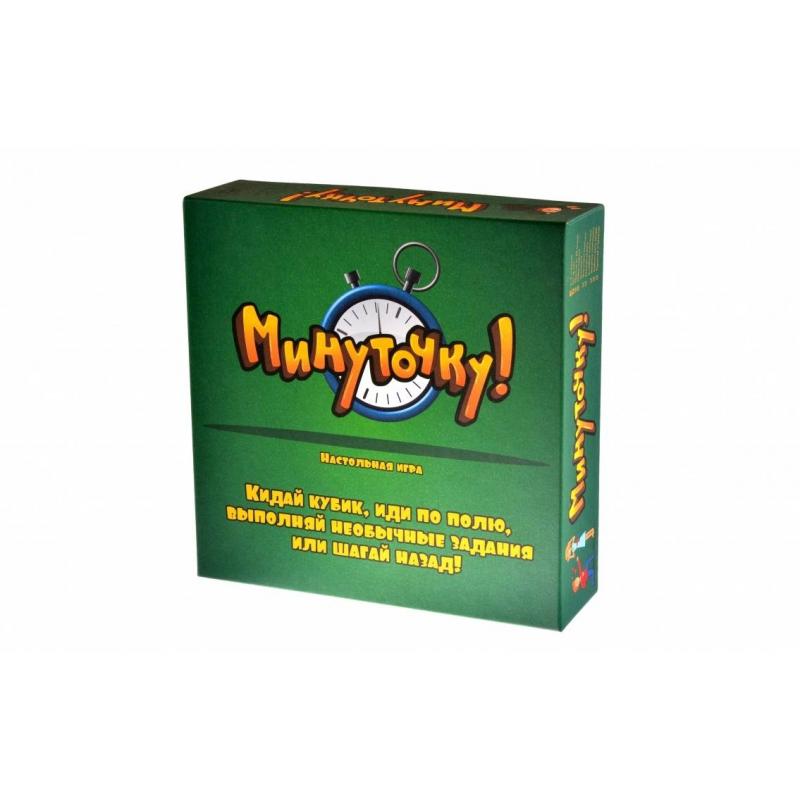 Купить Настольная игра Минуточку!, Magellan, от 16 лет, Не указан, 658421, Россия
