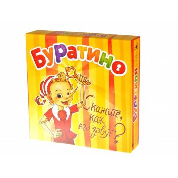 Настольная игра Буратино