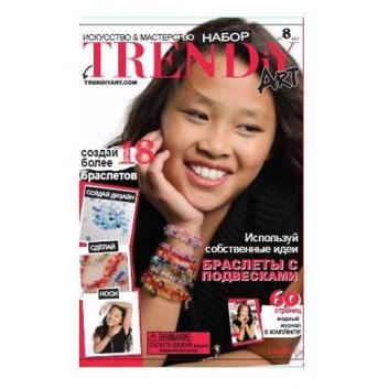 Набор для создания браслетов с подвесками Trendiy Art