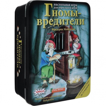 Игрушки, Настольная игра Гномы-вредители Делюкс СТИЛЬ ЖИЗНИ 658432, фото