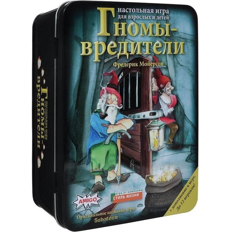 СТИЛЬ ЖИЗНИ Настольная игра Гномы-вредители Делюкс настольная игра amigo бонанза делюкс