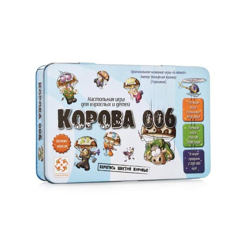 СТИЛЬ ЖИЗНИ Настольная игра Корова 006 стиль жизни магазин