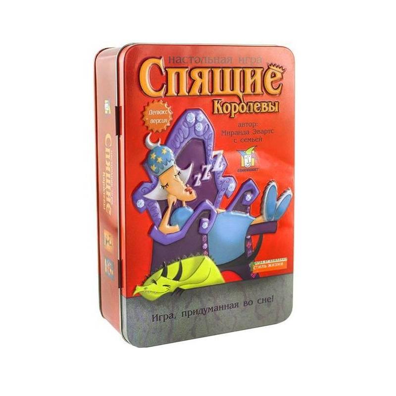 СТИЛЬ ЖИЗНИ Настольная игра Спящие королевы Делюкс настольная игра amigo бонанза делюкс