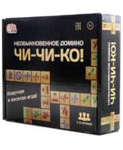 Настольная игра Чи-Чи-Ко! Необыкновенное домино