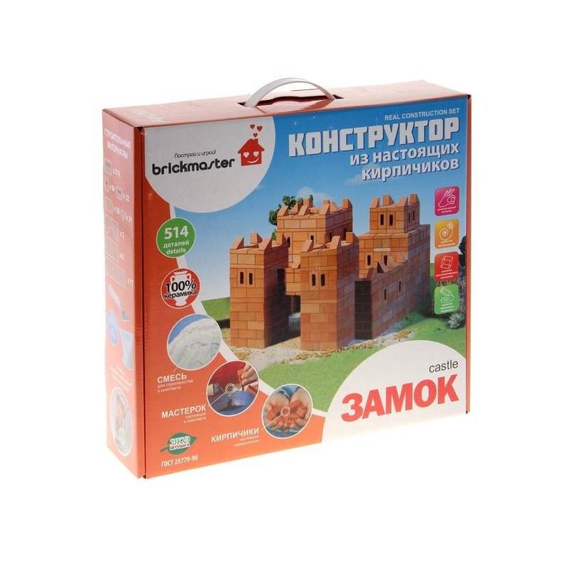 Brickmaster Конструктор Замок 514 деталей  конструктор замок принцессы 59 деталей