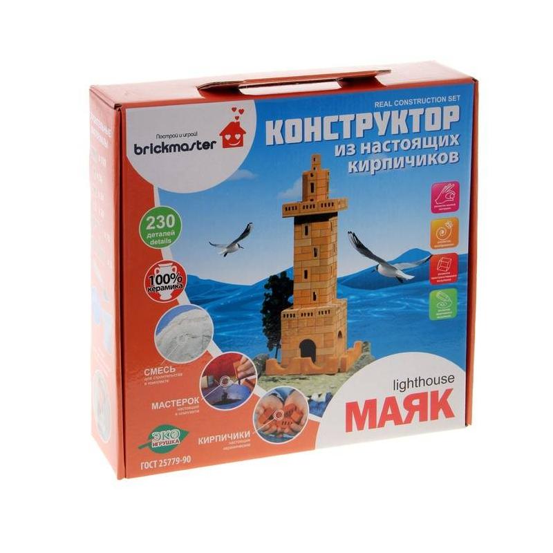 Brickmaster Конструктор Маяк 230 деталей