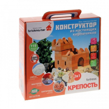 Игрушки, Конструктор 2 в 1 Крепость 119 деталей Brickmaster 658501, фото