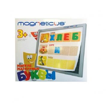 Игрушки по акции, Мягкие магнитные буквы Magneticus 658578, фото