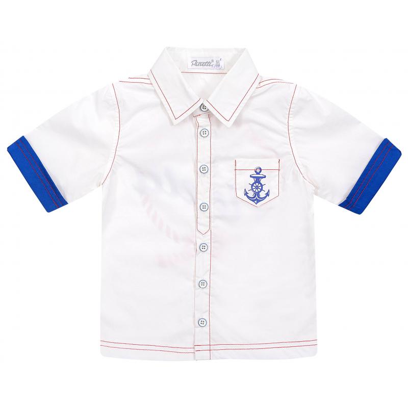 РубашкаРубашкабелогоцвета из коллекции The sea vacation марки De Salitto для мальчиков.<br>Стильная рубашка с коротким рукавом выполнена из хлопка, застёгивается на пуговицы. Модель с отложным воротничком дополнена карманом с изображением якоря и украшена контрастными манжетами.<br><br>Размер: 11+ лет<br>Цвет: Белый<br>Рост: 150<br>Пол: Для мальчика<br>Артикул: 680941<br>Страна производитель: Китай<br>Сезон: Весна/Лето<br>Состав: 95% Хлопок, 5% Спандекс<br>Бренд: Италия<br>Вид застежки: Пуговицы