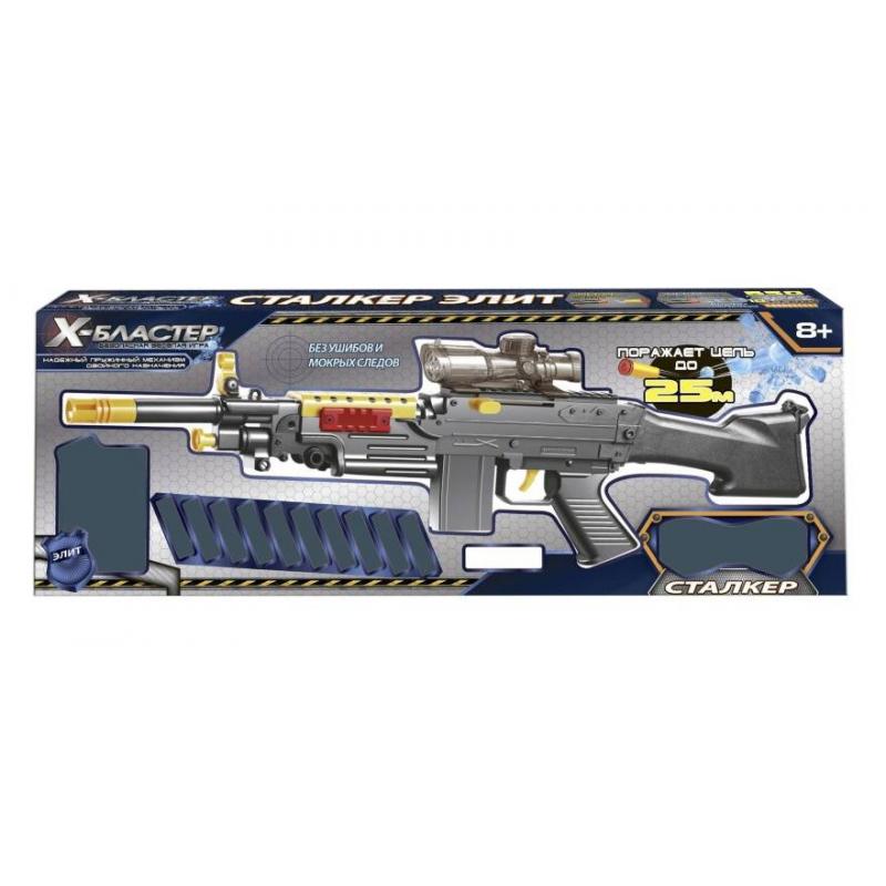 Игровой набор Сталкер Элит 67Игровой наборСталкер Элит 67 маркиX-Бластер для мальчиков.<br>Безопасное детское оружие подходит для активной игры как дома, так и на улице. Шарики, которыми стреляет бластер, состоят на 99% из воды и на 1% из нетоксичного полимера, который удерживает молекулы воды в плотной оболочке. При попадании в цель заряды рассыпаются на мелкие крошки, не нанося никакого вреда людям, окружающей среде и предметам быта.<br>Бластер размером 67 см оснащен пружинным механизмом перезарядки и выстрела с курковым спуском. Встроенный магазин рассчитан на 50 гидропулек.<br>В комплекте: бластер, контейнер с 250 пульками готовыми к бою, 400 гидропулек (сухих), 10 мягких стрел с присосками, очки, мишень из картона.<br>Набор упакован в плотную коробку с ручкой.<br>Предназначен для детей от 8 лет.<br><br>Возраст от: 8 лет<br>Пол: Для мальчика<br>Артикул: 700349<br>Страна производитель: Китай<br>Бренд: США<br>Размер: от 8 лет
