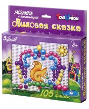 Мозаика с аппликацией Лиловая сказка ToysUnion