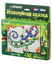 Мозаика Изумрудная сказка ToysUnion