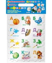 Развивающий кубик Алфавит Робинс