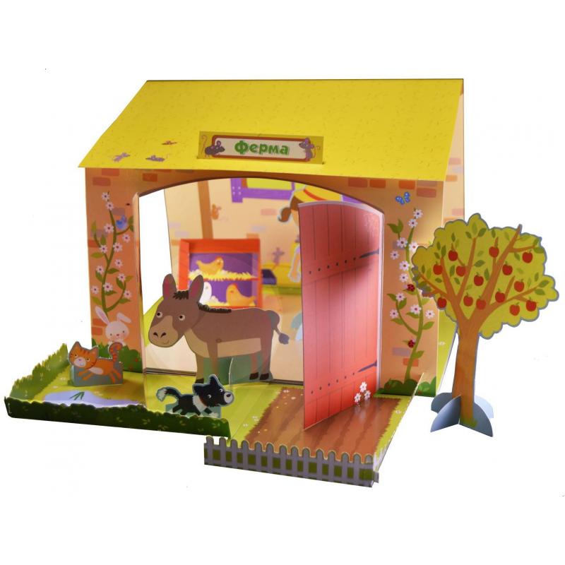 Робинс Книга-3D-театр Ферма развивающие книжки робинс книжка 3d театр супер гонки