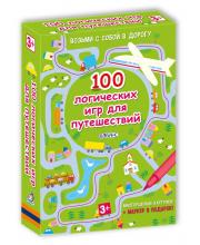 Асборн-карточки 100 логических игр для путешествий Робинс