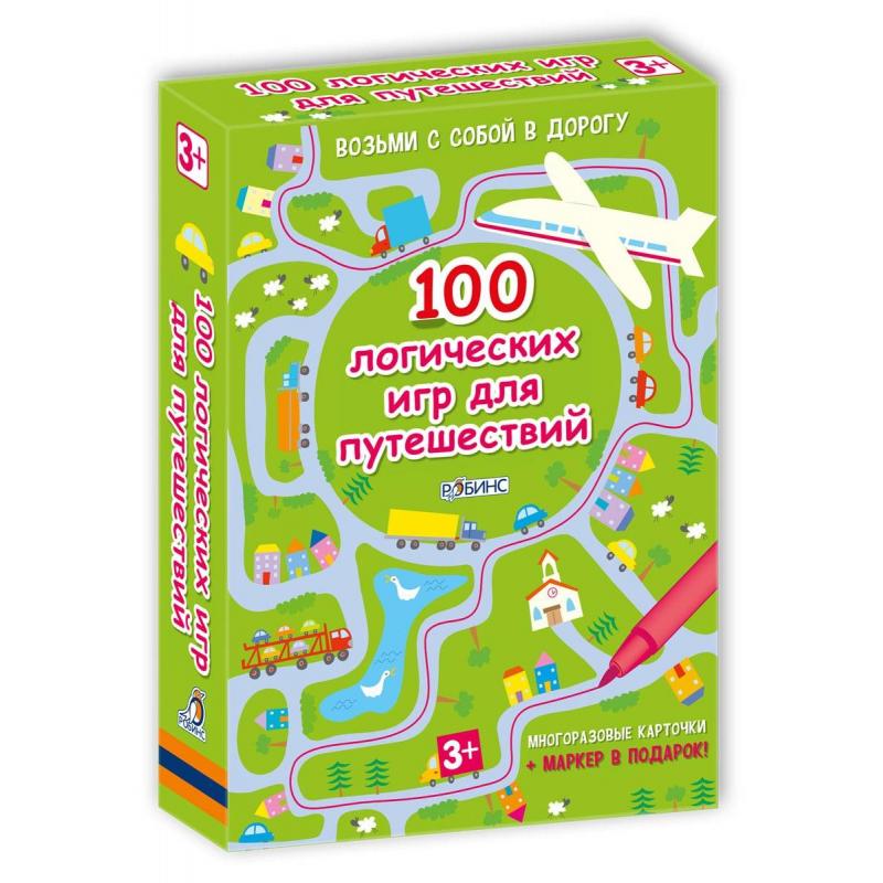 100 игр на знакомство