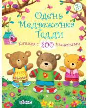 Книга с наклейками Одень медвежонка Тедди Робинс