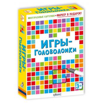 Книги и развитие, Асборн-карточки Игры-головоломки 50 шт Робинс 701022, фото