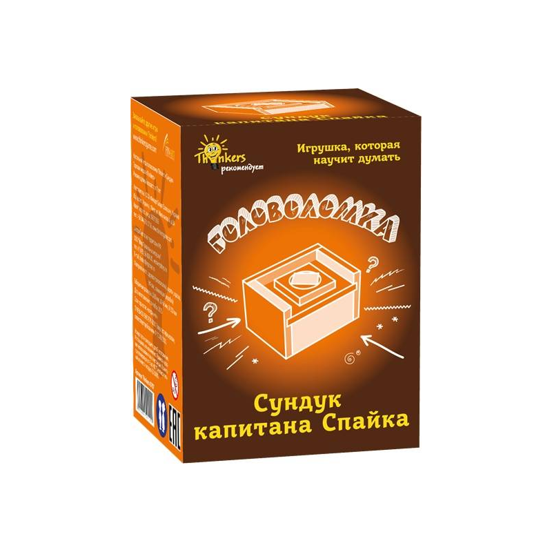 Thinkers Головоломка Сундук капитана Спайка копию медали1500 лет киеву