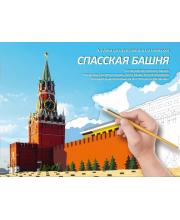 Раскраска по номерам Спасская башня МАСТЕР-КЛАСС
