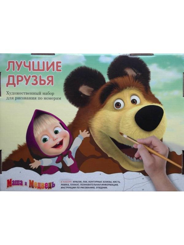 Раскраска по номерам Лучшие друзья МАСТЕР-КЛАСС