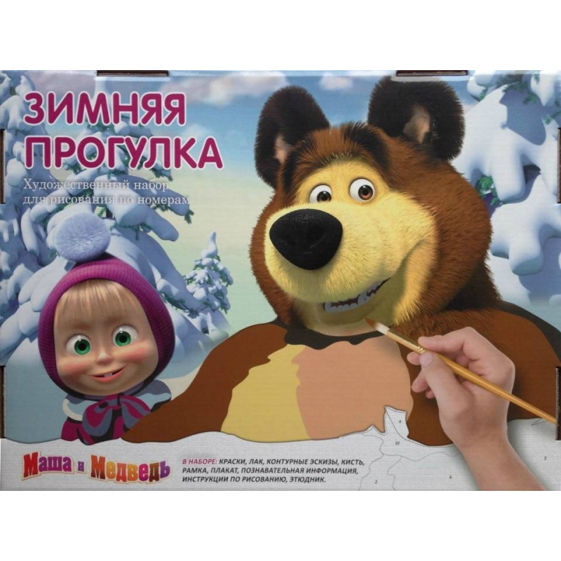 МАСТЕР-КЛАСС Раскраска по номерам Зимняя прогулка