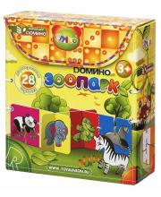 Домино Зоопарк