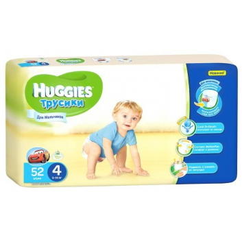 Подгузники Little Walkers Mega 9-14 кг 52 шт