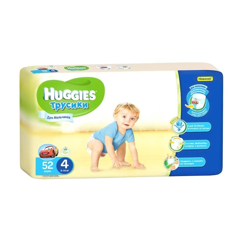 Huggies ���������� Little Walkers Mega 9-14 �� 52 ��